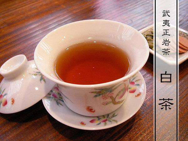 Wuyi White Tea